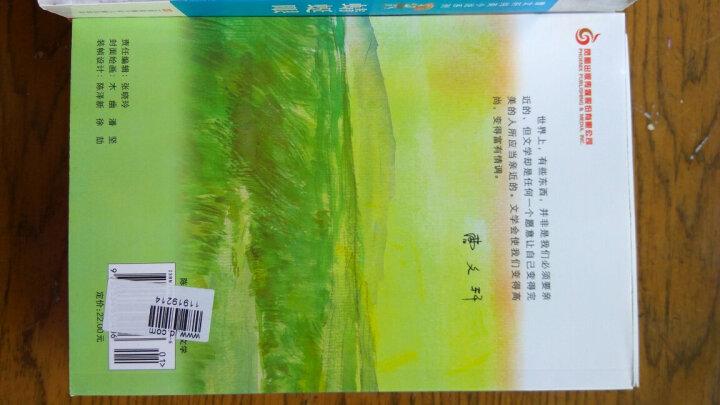 曹文轩纯美小说:红瓦黑瓦/国际安徒生奖得主曹文轩长篇代表作品之一,视角独特,故事跌宕起伏、震撼人心,描写诗意,充满对少年的关怀。 晒单图