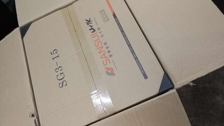 山水(SANSUI)SG3户外广场舞拉杆音响大功率蓝牙移动音箱三分频便携重低音炮带无线U段话筒麦克风 SG3-15英寸(下单送山水原装耳麦) 晒单图