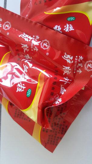 九芝堂 驴胶补血颗粒 30袋 一个月量:2盒30袋装,共60袋 晒单图
