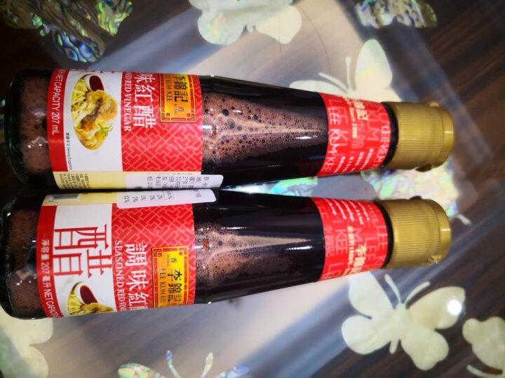 李锦记调味红醋207ML/瓶香港品牌云吞水饺蟹点心选用酱料进口调味料大闸蟹膏蟹蘸料 晒单图