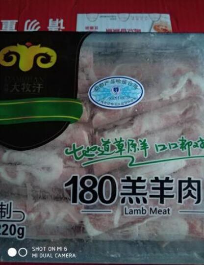 知牧 有机羔羊肉片 300g/盒 锡盟草原乌珠穆沁羊 晒单图