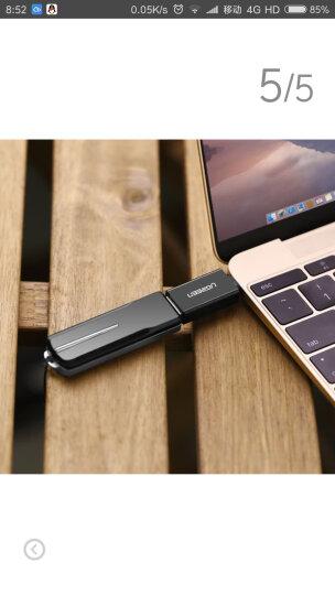绿联 Type-C转接头 USB3.0安卓数据线转换器头 手机OTG线 支持华为p9小米5乐视/苹果新MacBook接U盘 20808 黑 晒单图