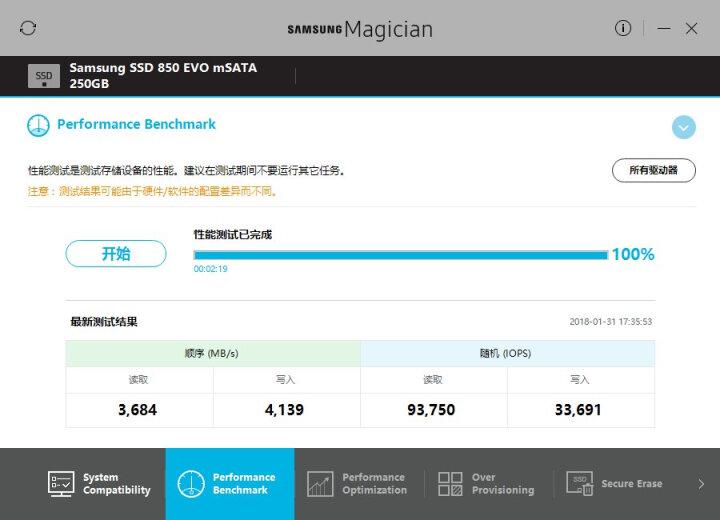 三星(SAMSUNG) 850 EVO 250G MSATA 固态硬盘 晒单图