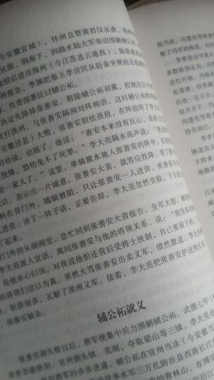 中国历史百科全书 全套6册 通史故事军事百科文化艺术科技 成人版必读 知识文学读物图书  晒单图
