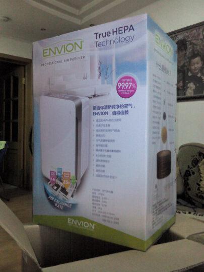 美国爱屋安(Envion)空气净化器AP450 空气智能监测 晒单图