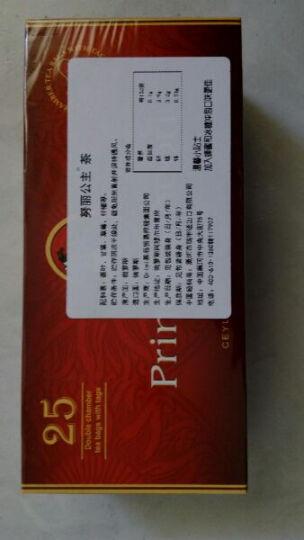俄罗斯进口 努力公主茶 原味 红茶 黑茶 草莓味 柠檬味 每盒25包装5味任选 经典红茶 晒单图