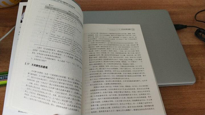 啃碎新三板限量套装(套装1-3册) 晒单图