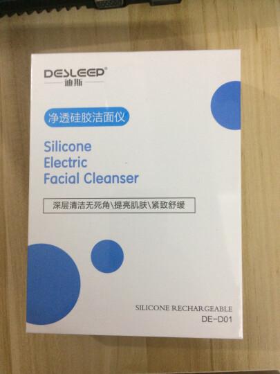 迪斯(Desleep)【一年免费换新】洁面仪洗脸仪硅胶电动按摩洗脸刷DE-D01 脸部毛孔清洁美容仪 晒单图