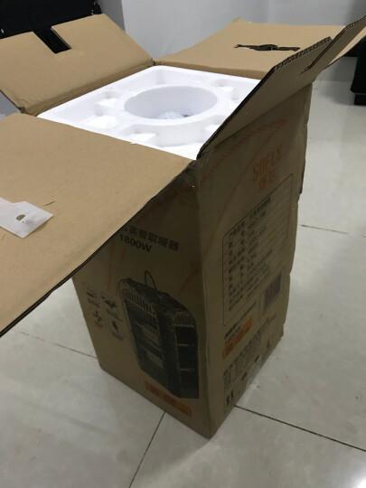 舒飞 NSKT-180小太阳四面取暖器鸟笼型石英管电暖器烤火炉暖风机四面烤采暖器卧室取暖 白色 晒单图
