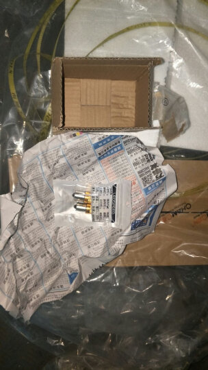 LEDSPEED流氓倒车灯LED改装高亮T15 T20 1156 W16W P21W解码W21W适用 1156 -116灯珠-白光 1个 晒单图
