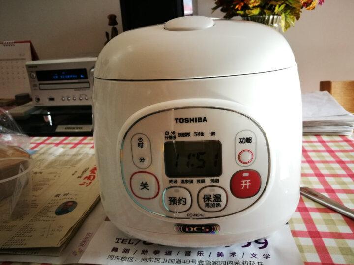 东芝(TOSHIBA)电饭煲N5NJ/N5RJ迷你智能预约小型学生电饭锅1.5L 适合1-2人 晒单图