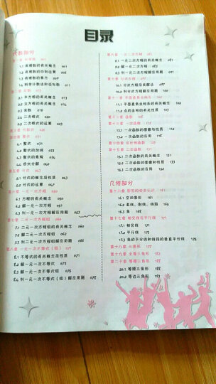 【立减15元】2020版衡水重点中学状元手写笔记初中语文数学英语物理化学全套5本初中通用升级版4.0 晒单图