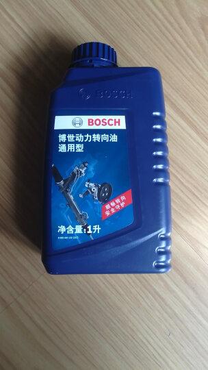 博世 (BOSCH)转向助力油 方向机油  方向盘助力油 1升装通用型适配 福特 撼路者/途睿欧/全顺/麦柯斯 晒单图