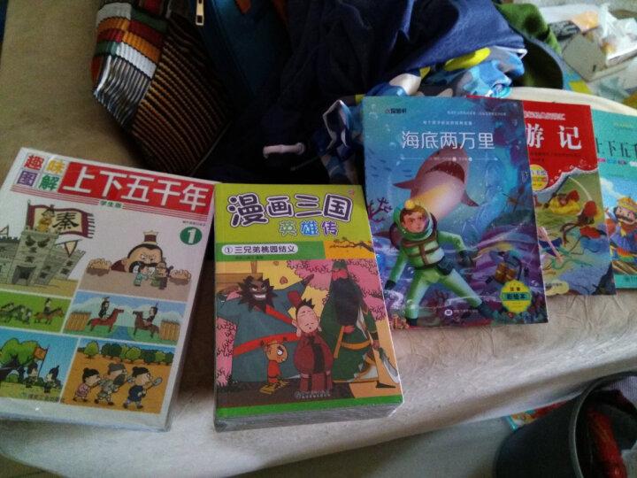 中华上下五千年小学生版全套6册图解漫画版 趣味中国历史故事儿童读物 三四五六年级小学生课外阅读书籍 晒单图