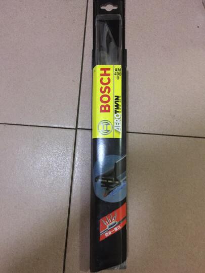 博世(BOSCH)神翼无骨专用雨刷/雨刮器四合一接口28/26对装(标致308/奔驰威霆/维亚诺(10款)) 晒单图