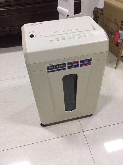 齐心(Comix)S330 8张/次 17L 强力保密型碎纸机(4级保密 续航10min) 晒单图
