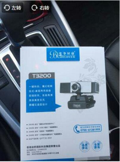 蓝色妖姬(BLUELOVER) 摄像头 电脑高清带麦克风台式机视频直播主播美颜 70P(1080P商业人像直播) 晒单图