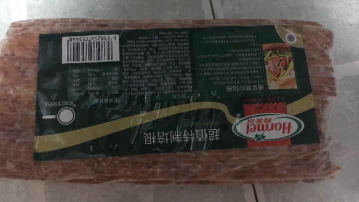 荷美尔 经典美式培根 冷藏熟食 250g /袋 全程冷链 晒单图