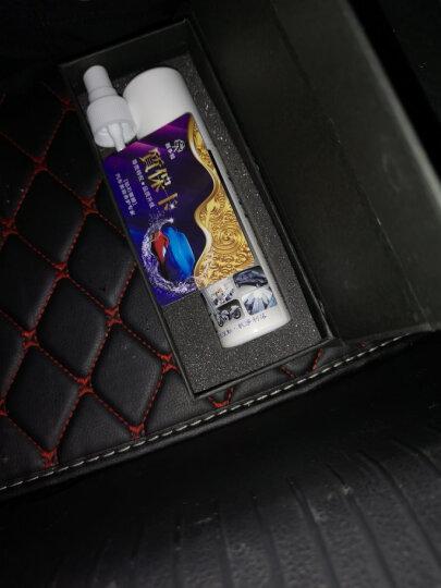Astree速8汽车镀膜剂车漆镀膜喷雾套装纳米水晶镀膜漆面镀膜液体玻璃镀膜喷剂汽车用品 晒单图
