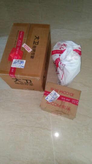艺姿圆形网状垃圾桶干湿分类家用客厅中号纸篓垃圾筒办公室纸篓 YZ-GB207 晒单图