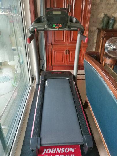 乔山JOHNSON跑步机 家用静音折叠运动健身器材 高端新品8.1T 送货入户包安装 晒单图
