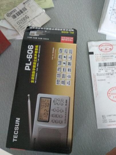 德生(Tecsun)PL-606高考听力四六级收音机 全波段便携式收音机 老年人半导体(黑色) 晒单图