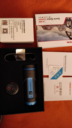雄迈(XM) 勇士自行车户外摩托车骑行运动相机全彩夜视记录仪 wifi智能防水摄像机 配件-专用保护袋 晒单图