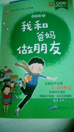 天天爱学习三(3)年级共6期2014年18本打包语文数学作文辅导订阅 晒单图