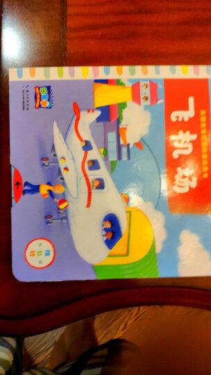 英国宝宝双语探索玩具书:飞机场 晒单图