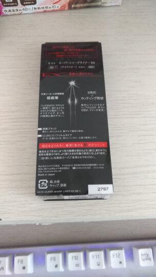 【日本进口】KATE凯朵畅妆持久浓细眼线液笔 持久防水不晕染 双头眼线笔BR-1 棕色 晒单图