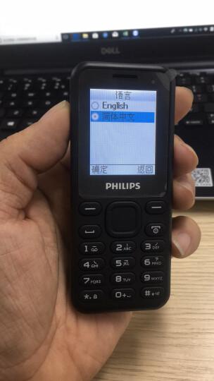 飞利浦(PHILIPS) E106 烈焰红 环保材质 防尘 直板按键 移动联通 双卡双待 老人手机 学生备用老年功能手机 晒单图
