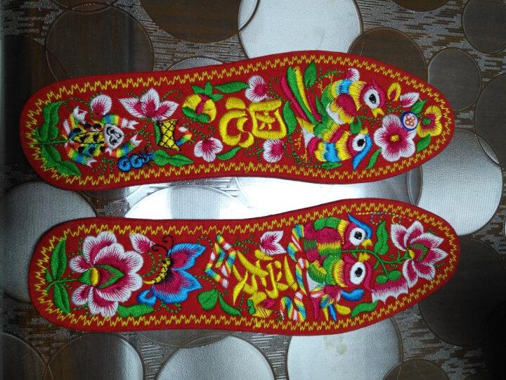 【满99减50】绣花鞋垫男女士运动鞋垫十字绣本命年刺绣结婚喜庆鞋垫 恩爱鸳鸯 44 晒单图