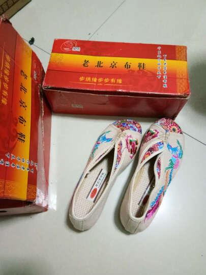 慕蓝枫绣花鞋布鞋女老北京布鞋民族风舒适低跟套脚休闲广场舞鞋 黑色18-35 39 晒单图