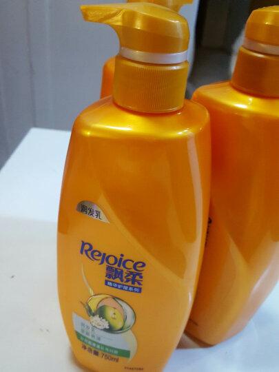 飘柔护发素橄榄油莹润750ml(润发精华素 新老包装随机发货) 晒单图