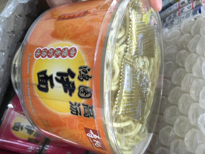寿桃牌高汤伊面鲍鱼清鸡汤味 方便煮食面条汤面炒面拌面160g V538 晒单图