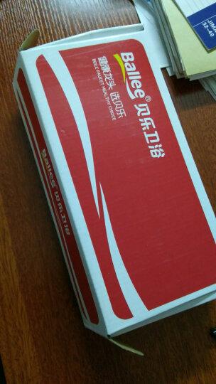贝乐卫浴(Ballee)DS7125 多功能手持花洒三件套 淋浴花洒喷头 晒单图