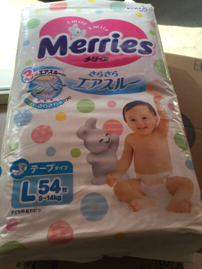 日本工厂直供 花王(Merries)妙而舒 纸尿裤尿不湿 大号L 54片 9-14kg 透气原装进口 晒单图