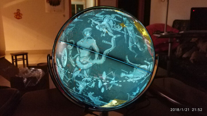 北斗地球仪32cm学生地理学习旋转灯光地球仪 高清中英文政区 教学摆件文具办公用品 教学研究之选(配世界地图、中国地图、北斗地球仪小词典、放大镜) 晒单图