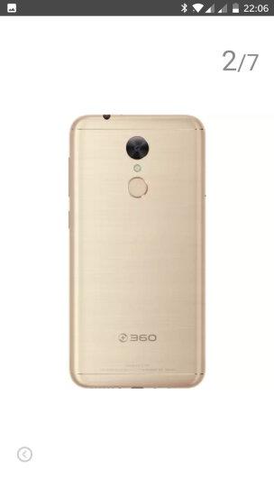 360手机 N5 游戏定制版 全网通 6GB 64GB 流光金 移动联通电信4G手机 双卡双待 晒单图