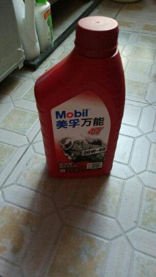 美孚(Mobil) 摩托车机油  机车 踏板摩托车润滑油 强力2T 二冲程半合成机油 晒单图