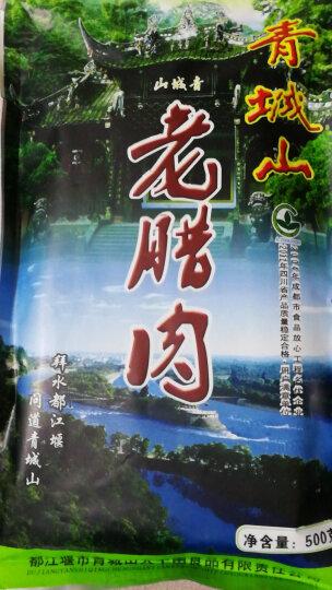 天下幽 四川特产 青城山老腊肉500g 年货腊味农家猪后腿肉烟熏腌制腊肉 晒单图