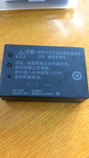 佳能(Canon) 原装LP-E12电池适用单反EOS 100D微单EOS M/M2/M10/M50 E12电池+国产充电器 晒单图