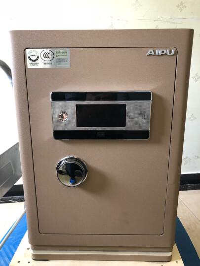 艾谱(AIPU)FDG-A1/D-53WGZW金 家用指纹密码保险箱 新品办公保险柜 指纹电子密码锁 带WIFI物联网 晒单图