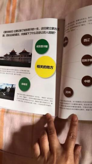 经典少年游:历史典籍丛书(第2辑)(套装共4册) 晒单图