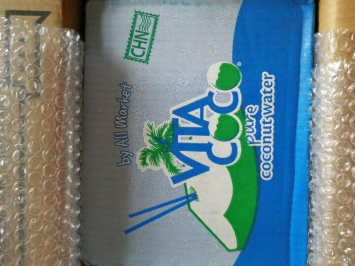唯他可可(Vita Coco)天然椰子水进口NFC果汁饮料330ml*8瓶 整箱 晒单图