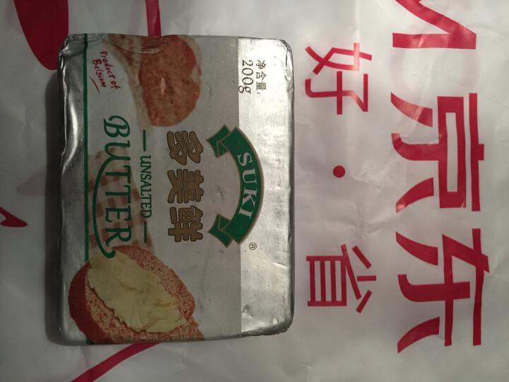 多美鲜(SUKI)淡味 黄油块 200g(无盐) 晒单图