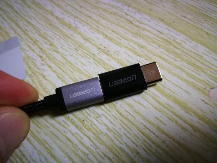 绿联 Type-C转接头 安卓OTG数据线转换头 Micro USB转Type-C手机充电线转换器 支持华为荣耀小米乐视 30391黑 晒单图