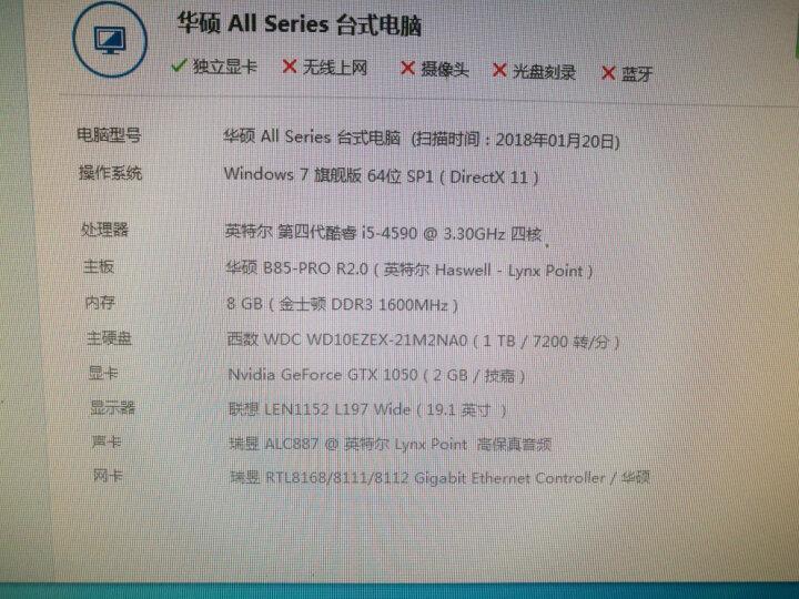 技嘉(GIGABYTE)GeForce GTX 1050 WF2OC 1392-1506MHz/7008MHz 2G/128bit游戏显卡 晒单图