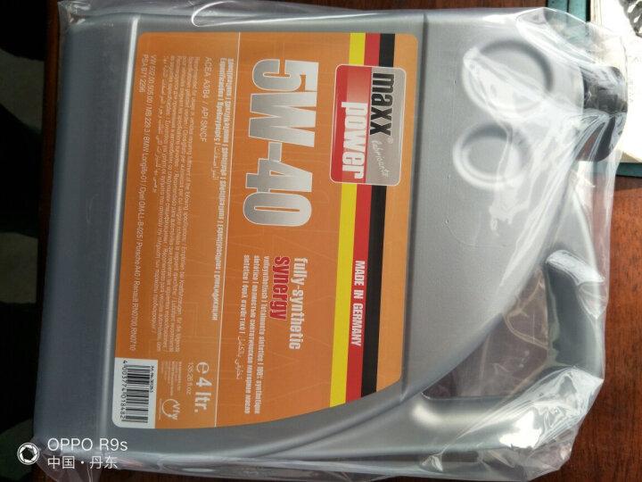 马驰宝(micropower)全合成0W-40 迈跑德国原瓶进口机油SN/CF 4L 晒单图