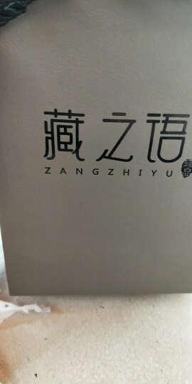 藏之语 藏红花3g 伊朗特级手工精选品质 正品西红花养生茶 晒单图